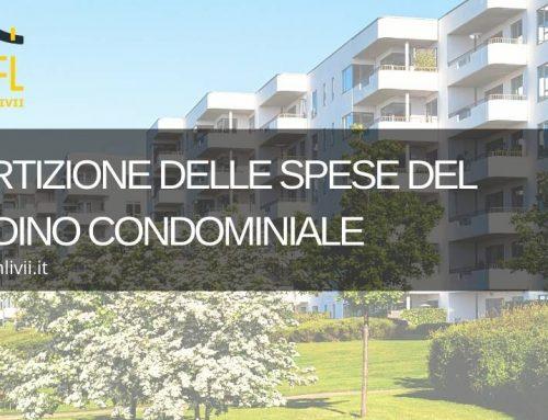 Ripartizione delle spese del giardino condominiale